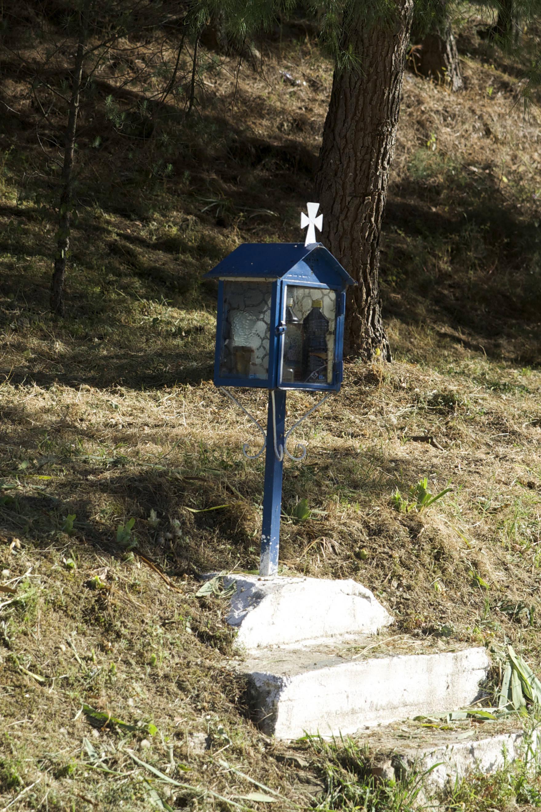 Fig. 1 Metal eikonostasi on Analipseos street, Livadeia, prefecture of Boeotia, Greece