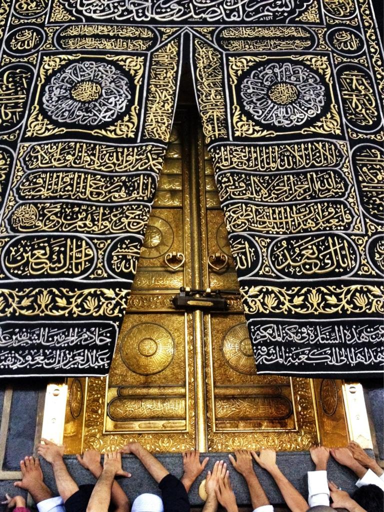 Kaaba Ka Aba Mavcor