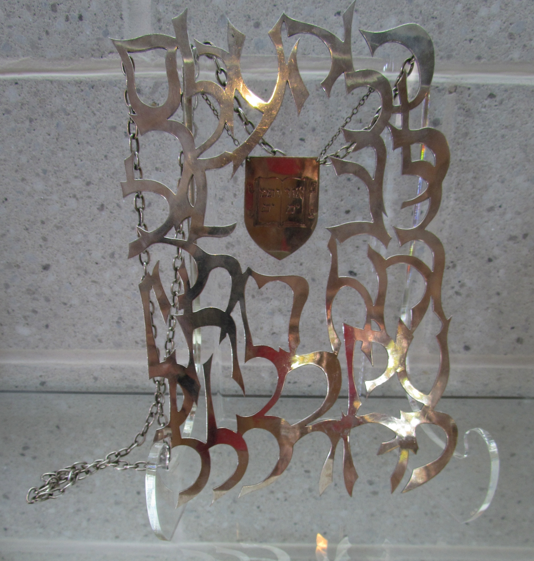 Urim vTumim Torah Breastplate from the Rose Judaica Suite at the Slifka Center