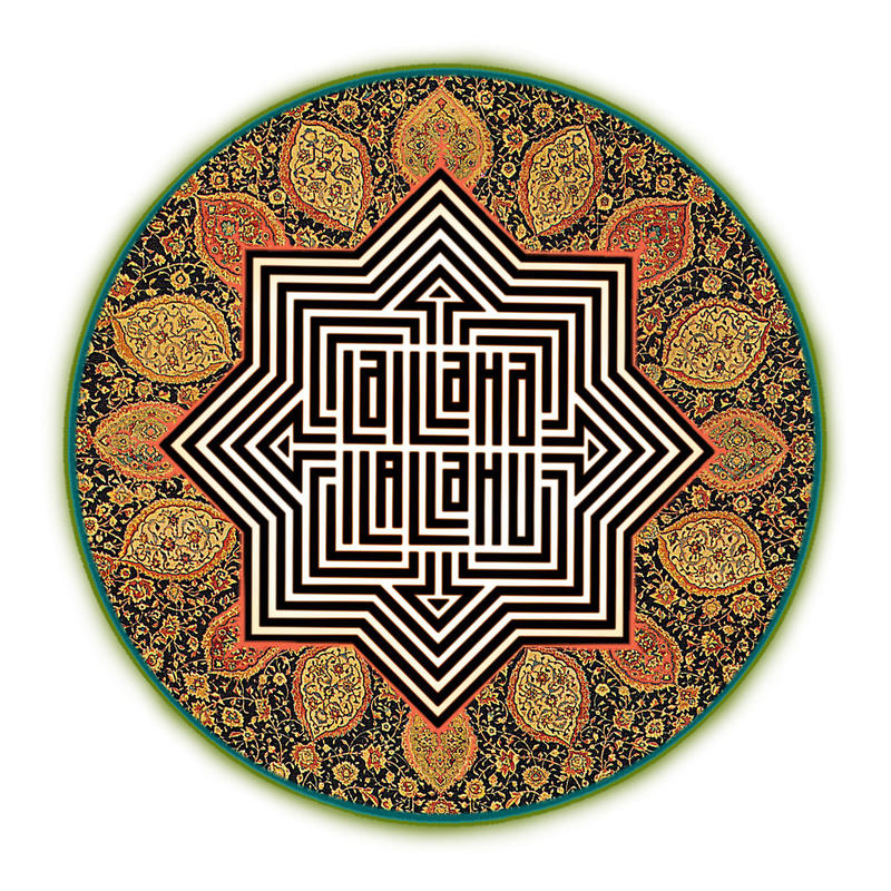 Fig. 1 Michael Green, La Illaha Mandala, 1997, from The Illuminated Rumi